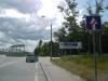 3. Видим этот знак, поворачиваем на ул.Апрелевскую, едем прямо 1 км.